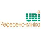 UBI РЕФЕРЕНС КЛИНИКА